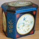 Vintage Asian Theme Cherry Blossom And Blue Bird Tin with Lid