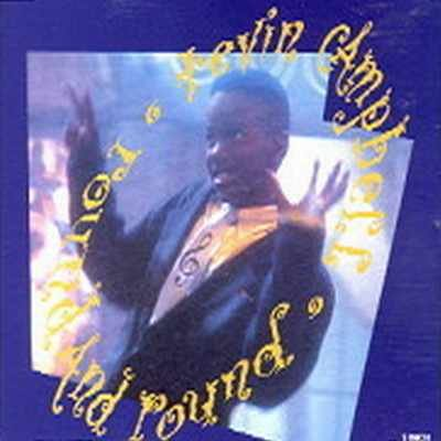 "Tevin Campbell Round And Round 12"""" Single"