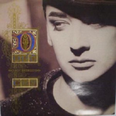 "Boy George Don't Cry Promo12"""" Single"