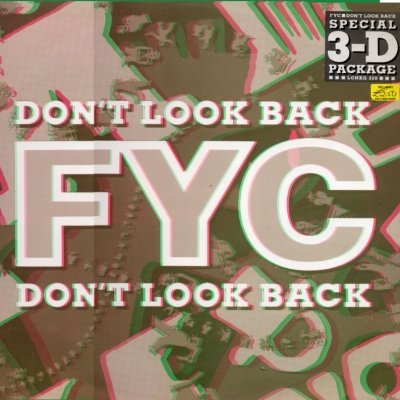 "Fine Young Cannibals Don't Look Back 12"""" Sing"