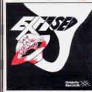 Various - Exposed - UK CD