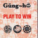 Gung-Ho - Play To Win - UK  CD Single