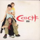 Catch - Bingo - UK Promo  CD Single