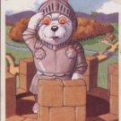 Chrome Art Comic Postcard No.46 1955