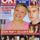 Various - OK! July 10 1992 - UK   Magazine -   ex