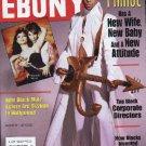 Prince - Ebony Magazine - January 1997 - UK   Magazine - 129011 m