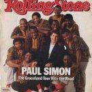 Prince, Eddie Murphy, The Judds, Paul Simon - Rolling Stone - July 1987 - UK   M