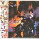 """Prince - When Doves Cry - Japan   7"""" Single - P1868 m/m"""