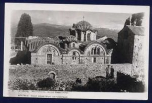 SAINT DEMETRIOS CATHEDRAL Postcard