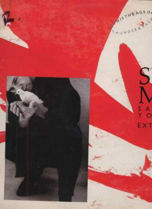 "Simple Minds - Sanctify Yourself - UK 12"" Single - SM1-12 g/vg"