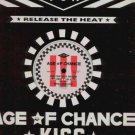 "Age Of Chance - Kiss - UK 12"" Single - AGEL5 ex/ex"