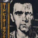 Peter Gabriel - Peter Gabriel - Japan LP - RJ-7637 m/m