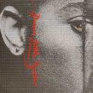 """Terence Trent D'Arby - Dance Little Sister - UK 12"""" Single"""