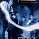"The Alarm - Rescue Me - UK 12"" Single"