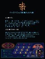 Andromeda first Season Flexi Prop Replica