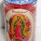 Jar: Guadalupe
