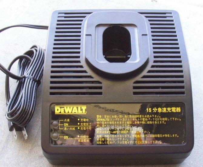 DW9115 Dewalt 15 Minute 7.2v - 14.4v Fast Charger