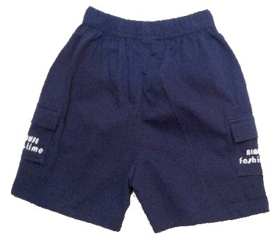 Blue Casual Pants (6-9 yrs) : RM9.90