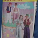 McCall&#39;s Pattern Costume size 2,4 Pattern 8385 Uncut   No. 111
