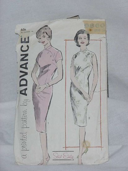 Advance Pattern 9860 printed pattern 1950s dress  size 10 pattern  No. 121