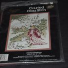 Castle stitchery Golden Bee Counted Cross Stitch Castle Scene 8 x 10 Frame included  No. 170