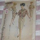 3300 Simplicity Size 11 Bust 31 1/2   Misses' Junior Uncut Vintage dress Jacket No. 167