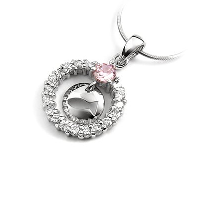 24259 - Sterling silver Pendant