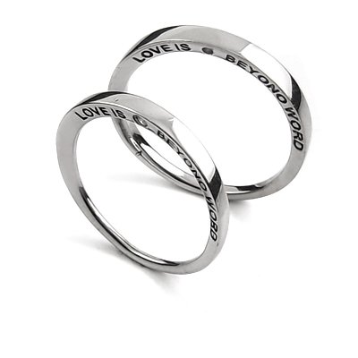 25088-Sterling silver ring