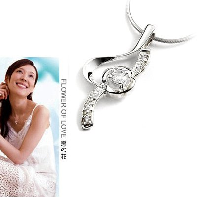 23880-sterling silver with rhinestones pendant