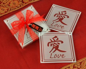 Asian Love Glass Coasters