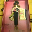 Byron Lars Ayako Jones Barbie Doll Gold Label NRFB