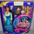 1993 Disney's Beauty and the Beast 'Be Our Guest Musical Gift Set' NRFB #10477