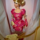2015 Silkstone Fashionably Floral Barbie Doll NRFB