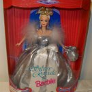 Barbie Silver Royale doll 1996 Special Edition NRFB