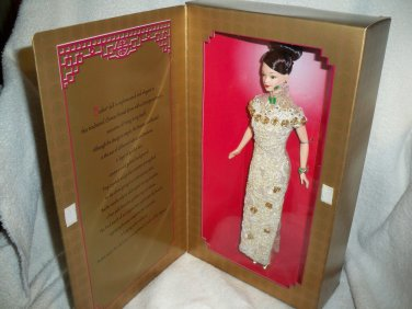 Golden Qi-Pao Barbie Doll NRFB #20866 Mattel 1998 Limited Edition, Beautiful!!!