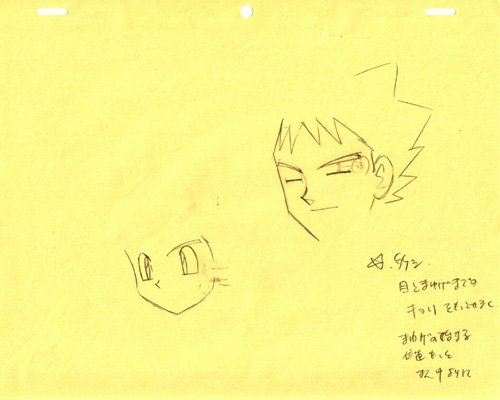 Brock and Ash Pokemon Production Sketch
