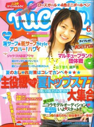Nicola magazine, June 2006