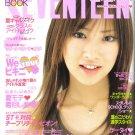 Seventeen magazine, July 2005