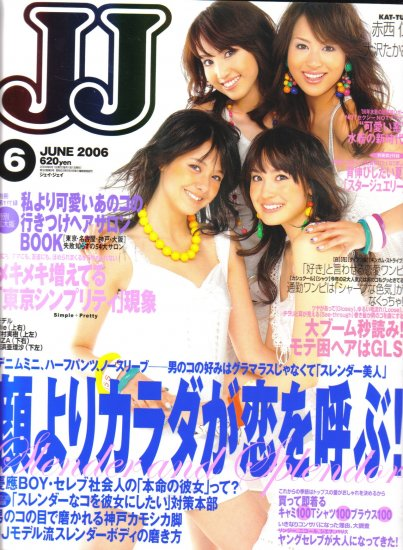 JJ magazine, June 2006