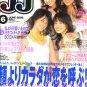 JJ magazine, June 2006