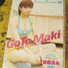 Maki Goto Alo-Hello Petite Vacances in Hawaii DVD