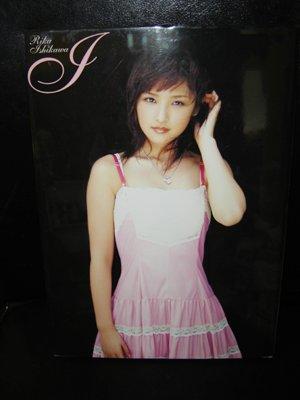 """Rika Ishikawa """"I"""" Photobook"""