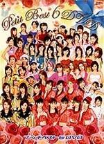 Morning Musume Petit/Pucchi Best 6 DVD