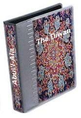 The Diwan of Abu'l-Ala by Henry Baerlein  eBook