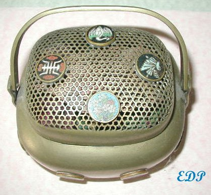 Chinese Brass Champleve Enamel Hibachi Hand Warmer