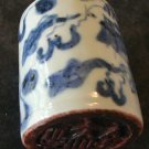 18-19C Qing Dynasty Chop Seal Blue & White Porcelain