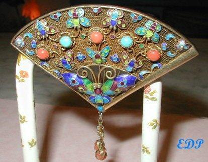 Chinese Enamel FAN Pin Filigree Butterfly Gemstones