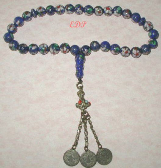 Persian Cloisonne Worry Prayer Beads Kompoloi Asian