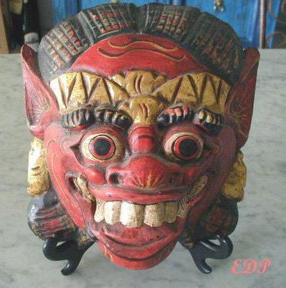 Asian Oriental Wood Carved Barong Mask