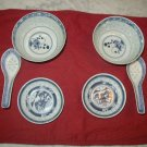 Asian 6 Pc. Chinese Rice Grain Porcelain Soup Set